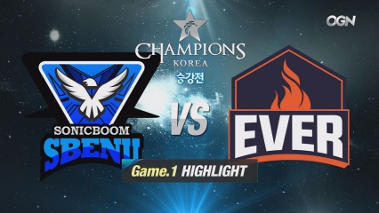 [H/L 2016.04.28] SBENU vs ESC Game 1 - 승강전 l LoL Champions Korea Summer Promotion 2016
