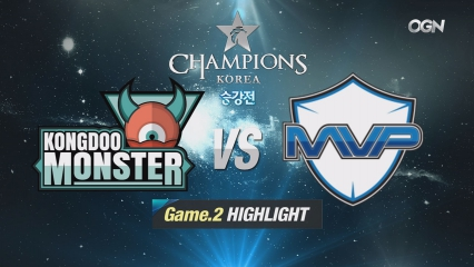 [H/L 2016.04.29] KONGDOO vs MVP Game 2 - 승강전 l LoL Champions Korea Summer Promotion 2016