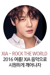 XIA (준수) ROCK THE WORLD