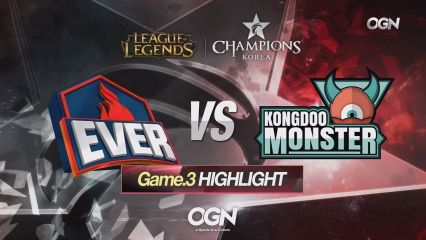 [H/L 2016.08.25] ESC vs KONGDOO Match4 Game3 - 2017 롤챔스 스프링 승강전