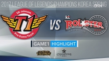 [H/L 2017.04.22] FINAL SKT vs KT Game1 - 2017 LCK Spring Split (롤챔스 하이라이트)