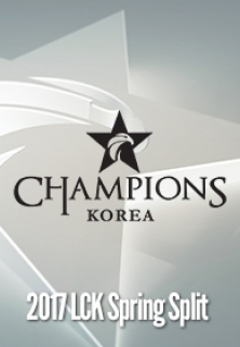 [H/L 2017.04.22] FINAL SKT vs KT Game3 - 2017 LCK Spring Split (롤챔스 하이라이트)