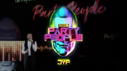 박진영의 PARTY PEOPLE