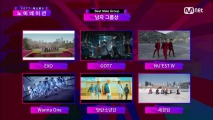 [2017 MAMA] Best Female/Male Group Nominees_2017마마
