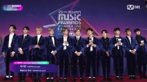 [2017 MAMA in Japan] Red Carpet with Wanna One(워너원)_2017마마