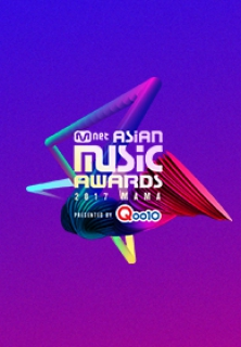 [2017MAMA in Japan] OPENING