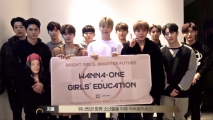 Wanna One - Wanna One X Girls' Education