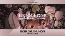 "[Preview] Wanna One ""1÷x=1 (UNDIVIDED)"" 앨범 미리듣기"