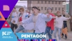 [KCON 2018 NY]5th ARTIST ANNOUNCEMENT_PENTAGON