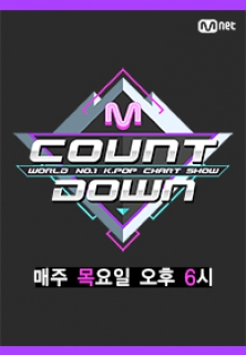 Special Stage 더보이즈의 What is Love? 무대  M COUNTDOWN in TAIPEI