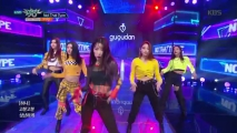 Not That Type - 구구단(gugudan)