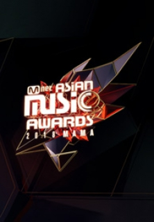 [2018 MAMA] Artist of the Year Nominees