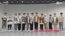 [2018 MAMA] Star Countdown D-3 by #SEVENTEEN