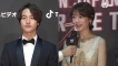 Red Carpet with Yang Se Jong(양세종) & Jung So Min(정소민)2018 MAMA FANS CHOICE in JAPAN