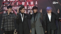 Red Carpet with NU'EST W(뉴이스트 W)│2018 MAMA FANS' CHOICE in JAPAN