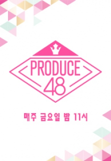 PRODUCE_X101 2019 Coming Soon