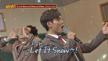 연말 느낌 물씬! 김범수의 'Let it snow, Let it snow, Let it snow'♬