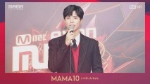 [2018 MAMA] The moment of MAMA 10 with artists!