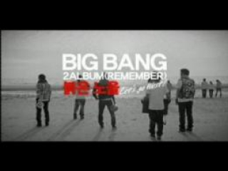 2008.11.05 BIGBANG 2nd Album [REMEMBER] 발매!!