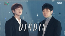 딘딘 (feat. 산들) - 숨(DinDin (feat. Sandeul) - Breathe)