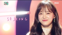 세정 - 터널(SEJEONG  - Tunnel)