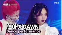 현아 X DAWN - Dance performance