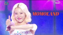모모랜드 - Thumbs Up(MOMOLAND -  Thumbs Up)