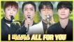 스페셜X교차 젝스키스 - ALL FOR YOU (SECHSKIES - ALL FOR YOU)