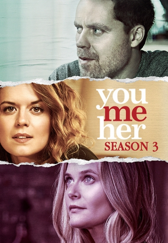 YOU ME HER 시즌3