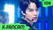[K-Fancam] NCT 127 정우 Punch (NCT 127 JUNGWOO Fancam) l MusicBank 200522