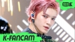 [K-Fancam] NCT 127 태용 Punch (NCT 127 TAEYONG Fancam) l MusicBank 200522