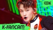 [K-Fancam] NCT127 마크 Punch (NCT127 MARK Fancam)  l MusicBank 200529