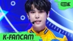 [K-Fancam] NCT 127 도영 Punch (NCT 127 DOYOUNG Fancam) l MusicBank 200605