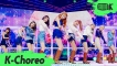 [K-Choreo 8K] 트와이스 MORE & MORE (TWICE Choreography) l MusicBank 200612