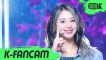 [K-Fancam] 트와이스 채영 직캠 MORE & MORE (TWICE CHAEYOUNG Fancam) l MusicBank 200612