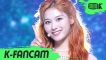 [K-Fancam] 트와이스 사나 직캠 MORE & MORE (TWICE SANA Fancam) l MusicBank 200612