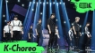 [K-Choreo 6K] 골든차일드 직캠 ONE(Lucid Dream) (Golden child Choreography) l MusicBank 200710