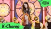 [K-Choreo 8K] 아이린&슬기 직캠 Monster (Red Velvet IRENE&SEULGI Choreography) l MusicBank 200710