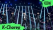 [K-Choreo 6K] 틴탑 직캠 To You 2020 (TEEN TOP Choreography) l MusicBank 200710