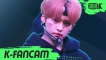 [K-Fancam] 스트레이 키즈 리노 Easy (Stray Kids LEE KNOW Fancam) l MusicBank 200710