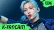 [K-Fancam] 스트레이 키즈 필릭스 Easy (Stray Kids FELIX  Fancam) l MusicBank 200710