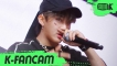 [K-Fancam] 스트레이 키즈 창빈 Easy (Stray Kids CHANGBIN  Fancam) l MusicBank 200710