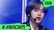 [K-Fancam] 틴탑 니엘 직캠 To You 2020 (TEEN TOP NIEL Fancam) l MusicBank 200710