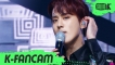 [K-Fancam] 틴탑 천지 직캠 To You 2020 (TEEN TOP CHUNJI Fancam) l MusicBank 200710
