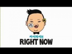 RIGHT NOW (2010) 싸이