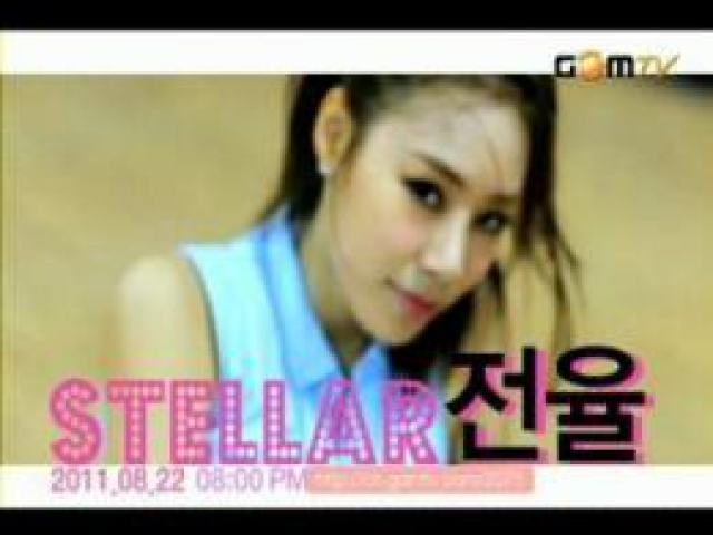 [MAKING THE ARTIST] STELLAR (스텔라) 전율 티저