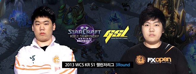 [Challenger League Round3 8경기]