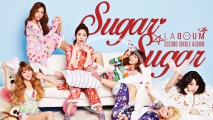 라붐 (LABOUM) Sugar Sugar