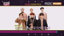 <Music Connection>갓세븐