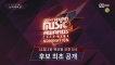 [2018 MAMA] Nomination Live on Air Announcement